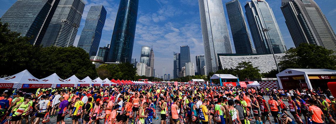 2018广州马拉松赛报名须知